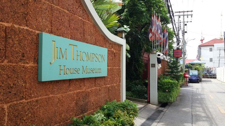 Museo-Jim-Thompson