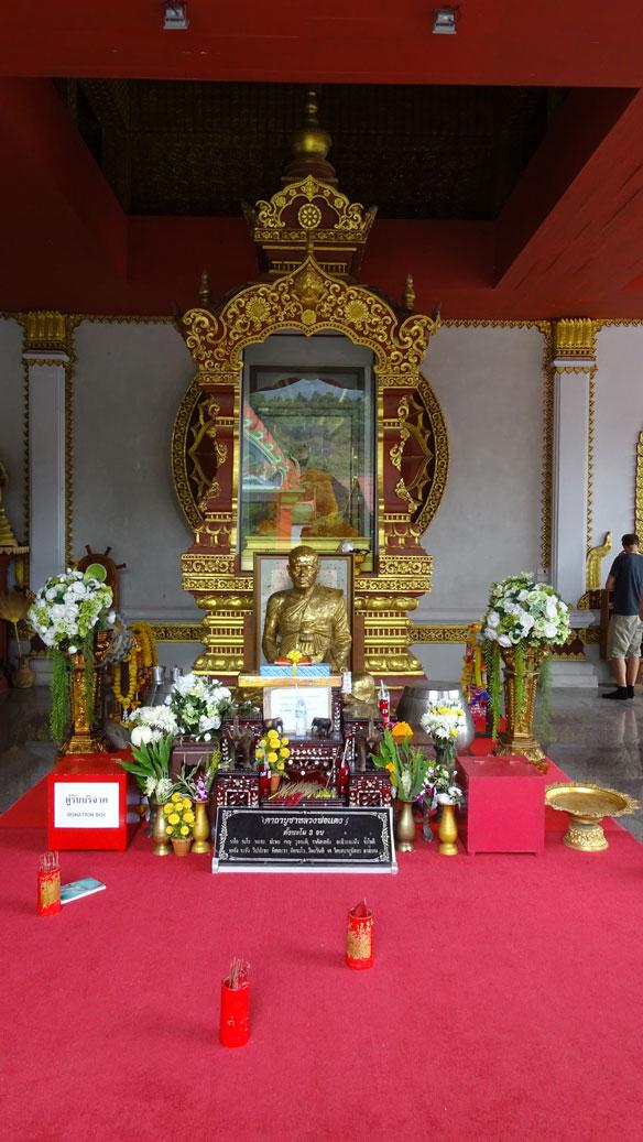 Luang Pordaeng-Wat-Khuranam