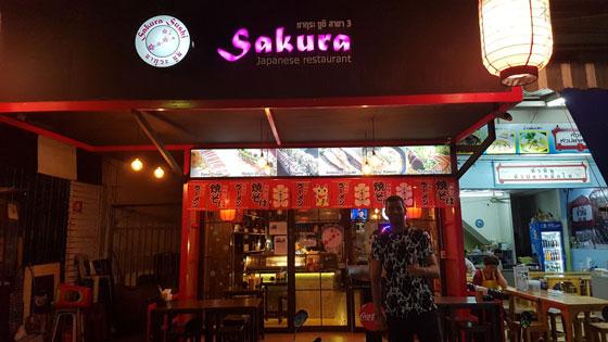 Sakura-rest-japones-Hua-Hin
