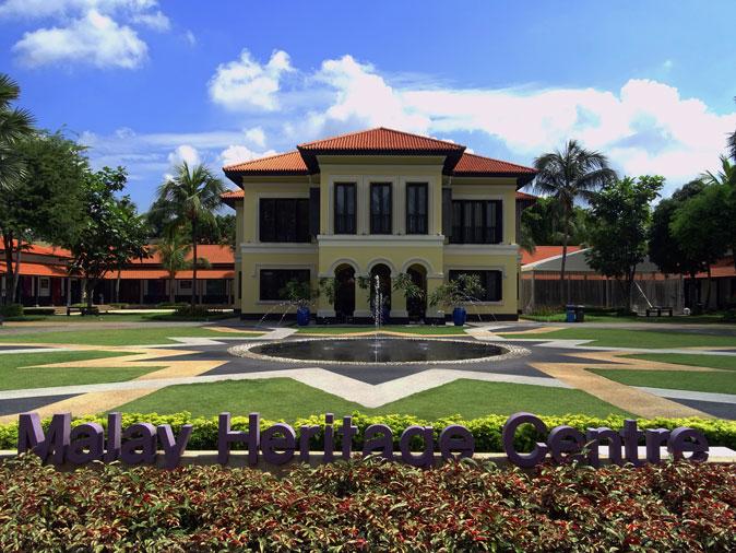 Malay-Heritage-Centre-Singapur