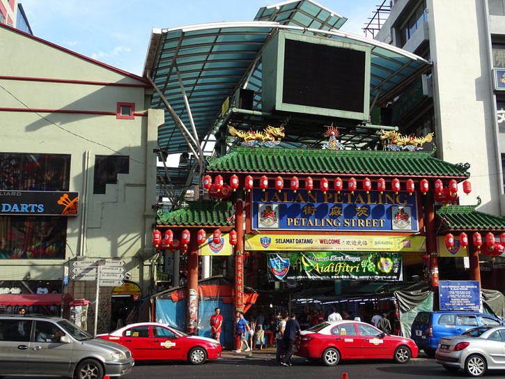 Petaling-street-entrance