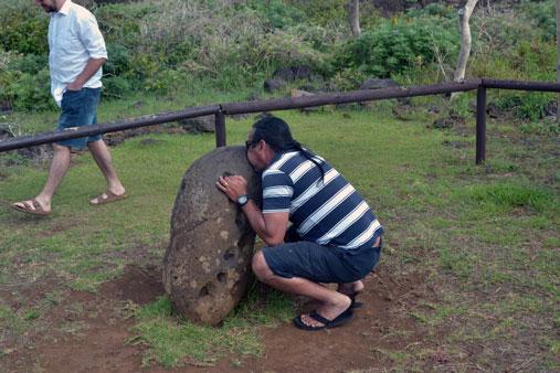 Pu-O-Hiro-stone