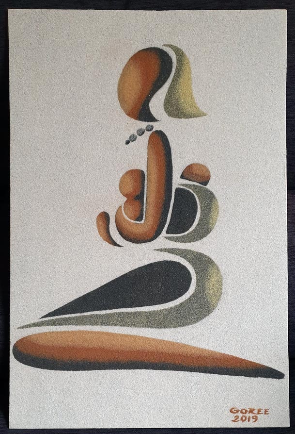 Cuadro-arena-isla-goree